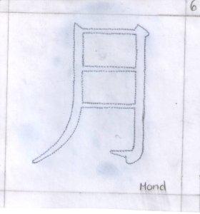 wichtigsten kanji zeichen